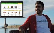 Ένα ψηφιακό σούπερ μάρκετ στα Χανιά