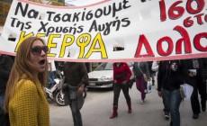 ΚΕΕΡΦΑ: Συγκέντρωση για τον Δημήτρη Μακρέα στα δικαστήρια στις 11 το πρωί την Πέμπτη 2 Απρίλη