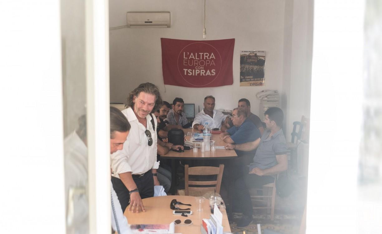 H νέα νομαρχιακή επιτροπή του ΣΥΡΙΖΑ