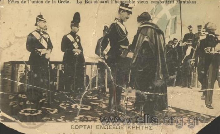 Η Ένωση της Κρήτης με την Ελλάδα την 1η Δεκεμβρίου 1913 Τι ήταν κεκτημένο από πριν και τι άλλαξε;