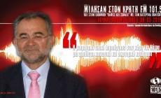 Λ. Αποστολίδης: Η μνημονιακή εποχή δημιούργησε στον χώρο του Νότου μια εμπόλεμη κοινωνική και οικονομική κατάσταση | ηχητικό