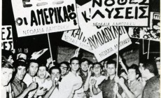 "Μια διδακτική ιστορία: 15 Ιουλίου 1965 – Τα Ιουλιανά ή ""τι συμβαίνει  όταν η δημοκρατία απαξιώνεται"" 