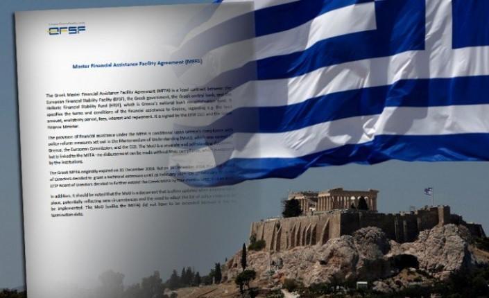 Μαξίμου για την ανάρτηση του EFSF: Τα μνημόνια στην Ελλάδα τελείωσαν στις 25 Γενάρη – Η ΝΔ παραμένει στο πλευρό των δανειστών
