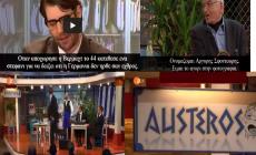 Με ένα σατυρικό βίντεο η ZDF έδειξε στους Γερμανούς την πραγματική αλήθεια για την κρίση στην Ελλάδα – Τι λέει διασωθείς από τη σφαγή στο Δίστομο | Βίντεο