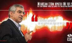 Μ. Καρχιμάκης προς Βενιζέλο: Υπονόμευσες και τον πολιτικό μας χώρο και την χώρα | ηχητικό