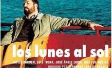 """Δευτέρες με λιακάδα (Ισπανία, 2002, 113′) του Φερνάντο Λεόν ντε Αρανόα στο θέατρο """"Μίκης Θεοδωράκης"""" (παλιό τελωνείο Χανίων) – Λόγω αυξημένης προσέλευσης θα γίνουν δύο προβολές"""