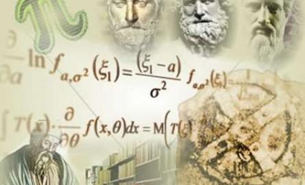Πανελλήνιος Διαγωνισμός Μαθηματικής Εταιρείας - «Μαθηματικές επιτυχίες»