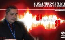 Α. Νίκλαν: Γιατί προκαλεί η Τουρκία;   ηχητικό