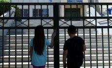 Ανοίγουν Γυμνάσια και Λύκεια την 1η Φεβρουαρίου – Ποια τα μέτρα πρόληψης