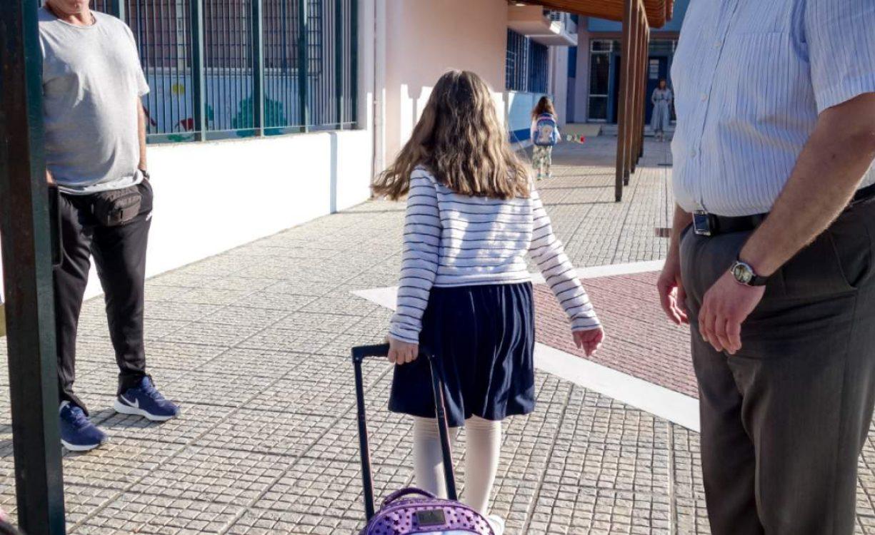Παιδιά στα Χανιά έχουν χάνουν την χρονιά στο σχολείο επειδή οι γονείς τους είναι αρνητές!