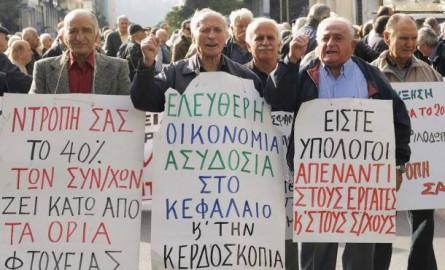 Αποτέλεσμα εικόνας για Οι συνταξιούχοι στον αγώνα