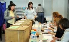 Πού θα ψηφίσουν Αρχοντάκης, Βουρλάκης, Δαμιανάκης, Παπαδογιάννης, Σημανδηράκης