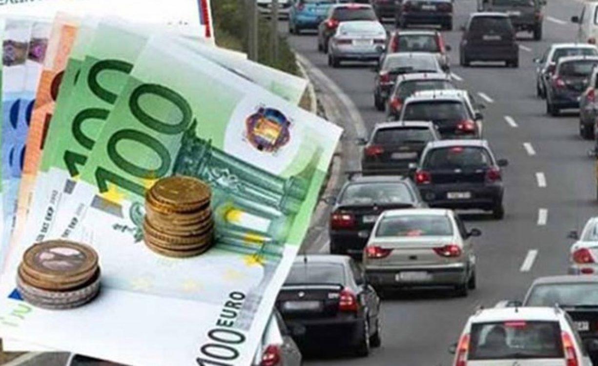 Τέλη κυκλοφορίας: Στην Ελλάδα των νεόπτωχων για ένα Fiat 500 πληρώνουμε 120 ευρώ, στην Γερμανία 17 ευρώ, και στη Σουηδία 0