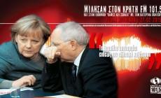 Γ. Χουλιάρα: Το Βερολίνο υπονομεύει ευθέως την ελληνική κυβέρνηση | ηχητικό